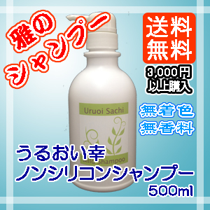 酵素化粧品